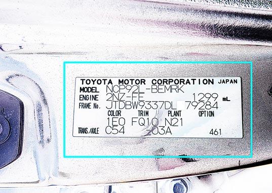 sticker fabricante yaris 2013 negativo