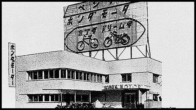 Honda Technical Research Institute