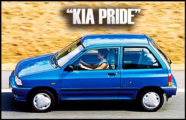 KIA-PRIDE